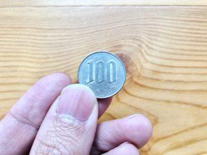 ガンバライジング 100円